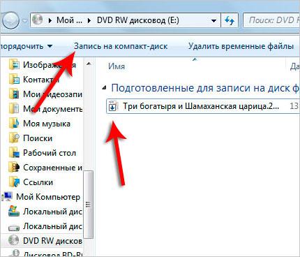 Скачать программу для записи дисков для windows 8