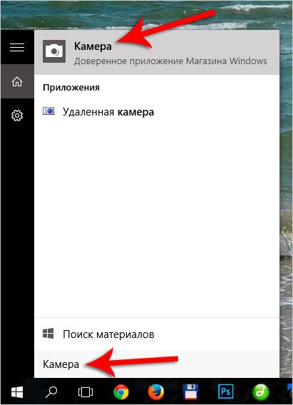 Почему веб камера не работает на виндовс 7