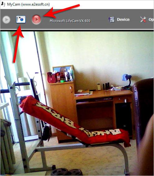 Как включить камеру на макбуке