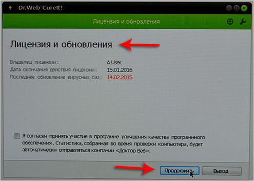 Скачать проверку системы компьютера программа