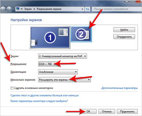 Как сделать изображение на весь экран при подключении через hdmi