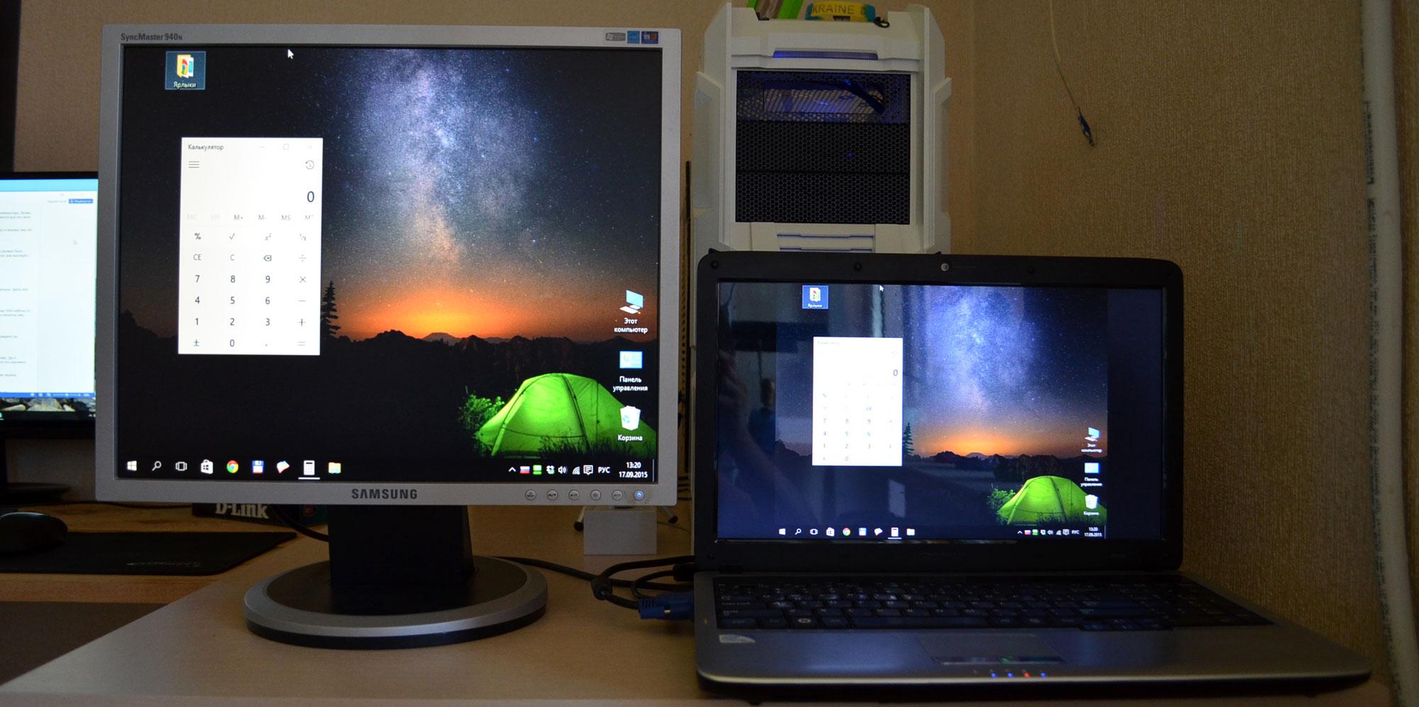 Программа для подключения монитора к ноутбуку скачать