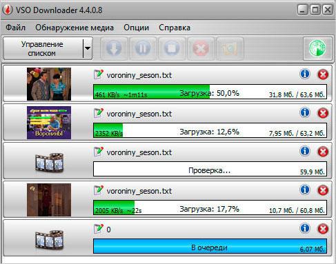 программы для загрузки видео из интернета - фото 8