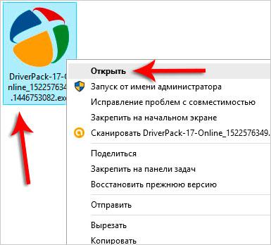 Программа для ого скачивания драйверов на ноутбук