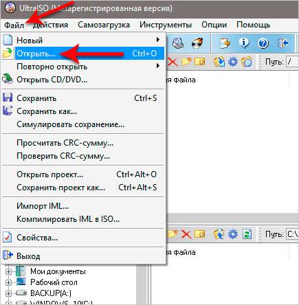 Как установить windows 10 через bios