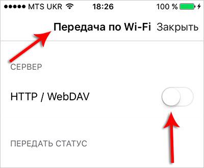 Приложение втб 24 скачать для айфона бесплатно