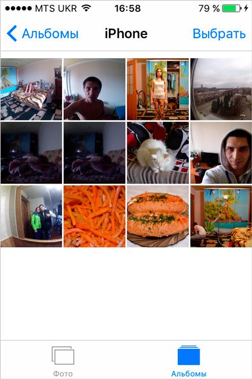 Фотографии в Айфоне