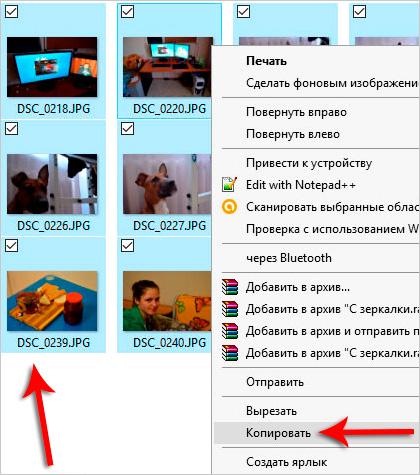 как повернуть видео на iphone 5s
