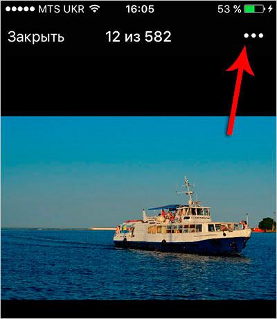 Сохранить фото ВКонтакте