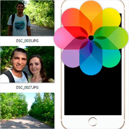 Скачать фото с компьютера на Айфон