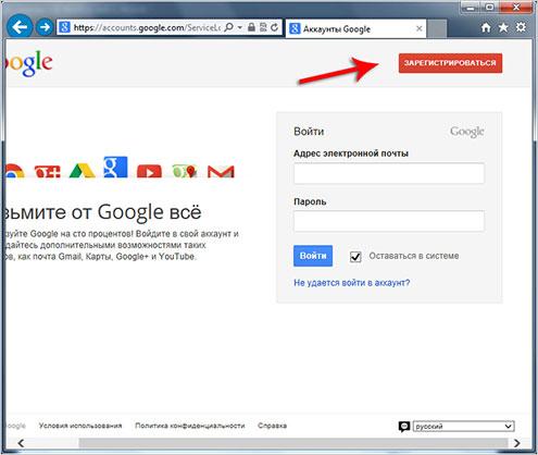Как изменить номер телефона в аккаунте гугл