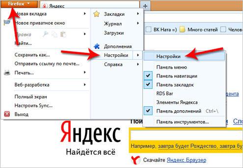 Схема сохранения файла