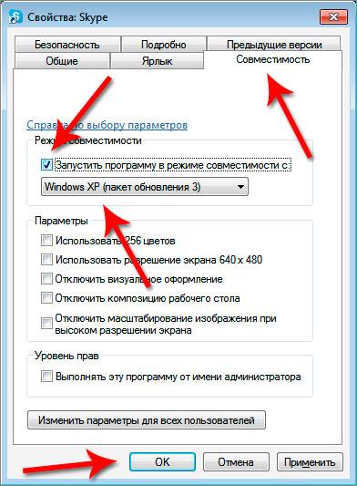 Как скрыть иконку в трее windows xp
