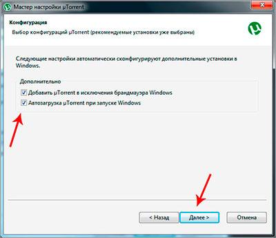 Скачать драйвера для Windows 7 торент