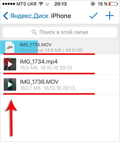 Как освободить память на айфоне 5s