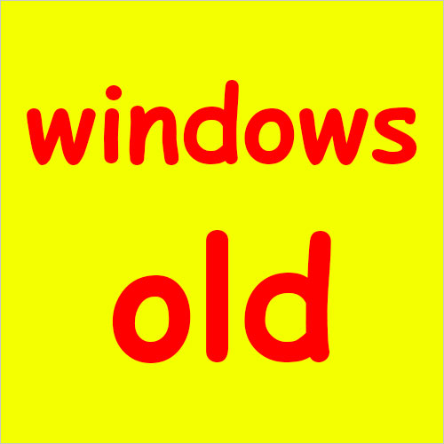 папка windows old, как удалить windows old