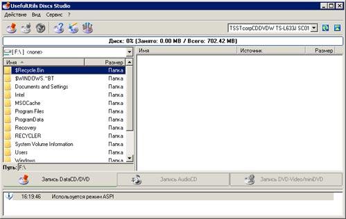 Как сделать мультизагрузочный диск в nero