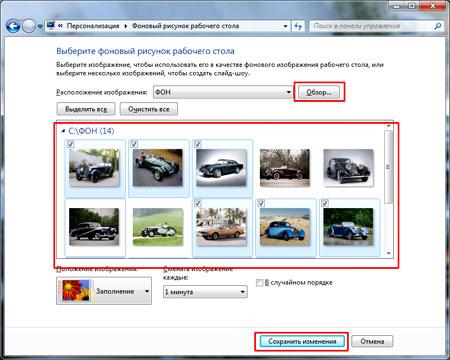 Windows 7 starter обои рабочего стола