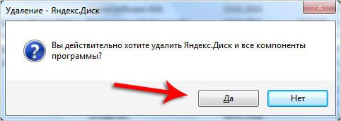 Удалить фото из яндекс фото