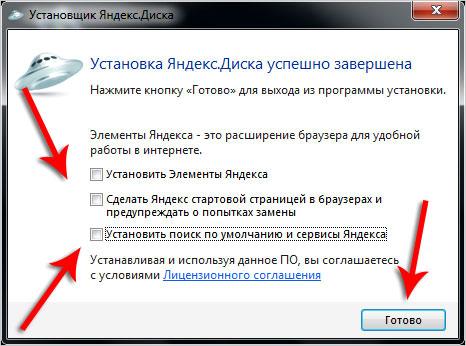 Как сделать диск установки в