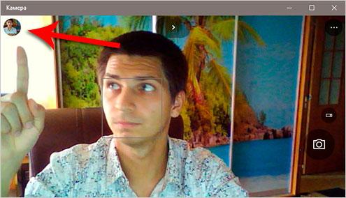 посмотреть сделанные фото с веб камеры