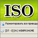 Открывает iso программу файлы