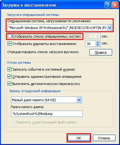 отображать список операционных систем