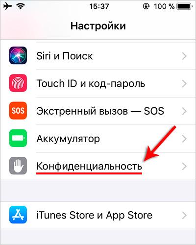 Как сделать чтобы у iphone батарея быстро не садилась