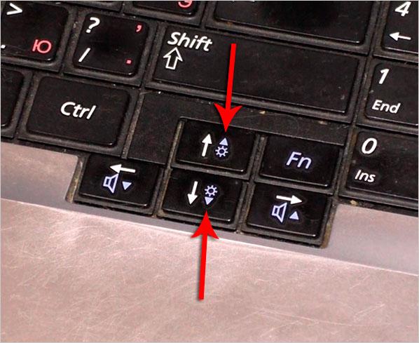 Как на ноутбуке сделать яркость поменьше 115