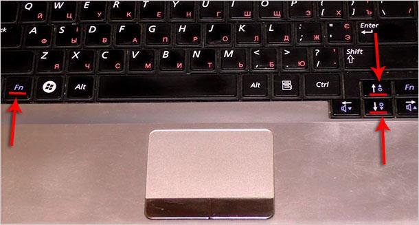 Как на ноутбуке сделать яркость поменьше 7