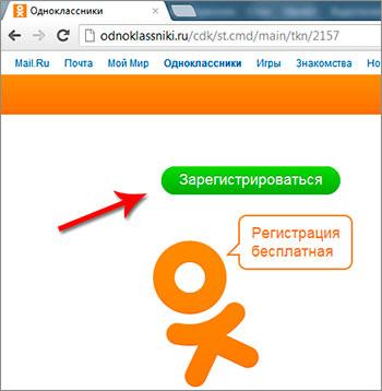 SLogin – авторизация через социальные сети в Joomla