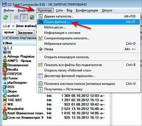 Тотал коммандер не показывает иконки файлов