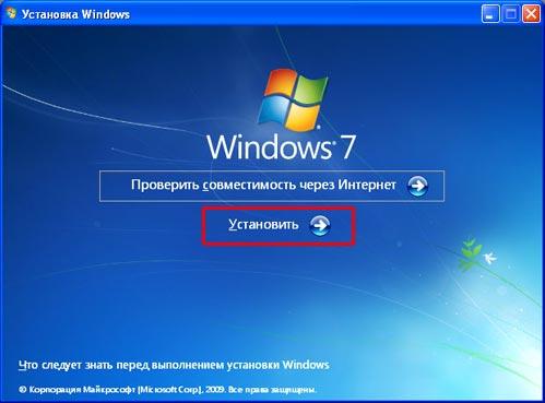 windows 7 установка