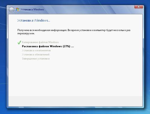 Обновить драйвера на звук для Windows 7