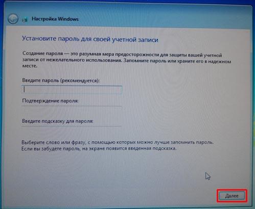 настройка виндовс установка пароля