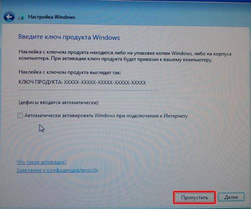 Как сделать снова windows 7
