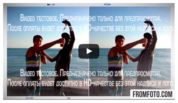 видео из фото онлайн
