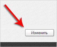 Как установить пароль для wifi