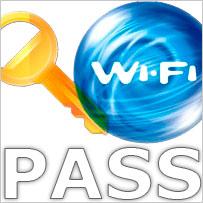 Поставить пароль на ВАЙ ФАЙ, изменить пароль, поменять пароль wi-fi