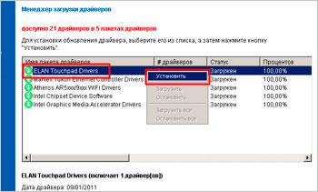 Windows xp sp3 скачать торрент бесплатно 32 bit с драйверами