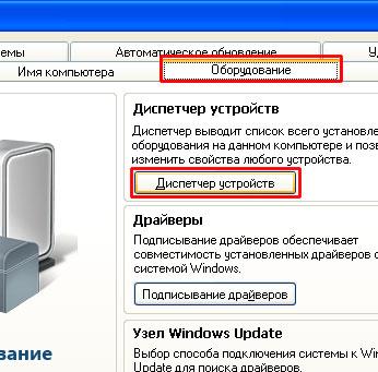 Драйвер Виртуального Com-Порта Virtual Com-Port Driver, Vcp-Driver
