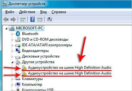 Как сделать звук на компьютере windows 7 после переустановки