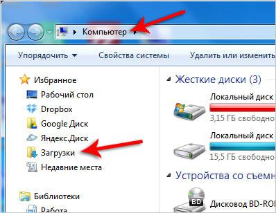 Как очистить жесткий диск с