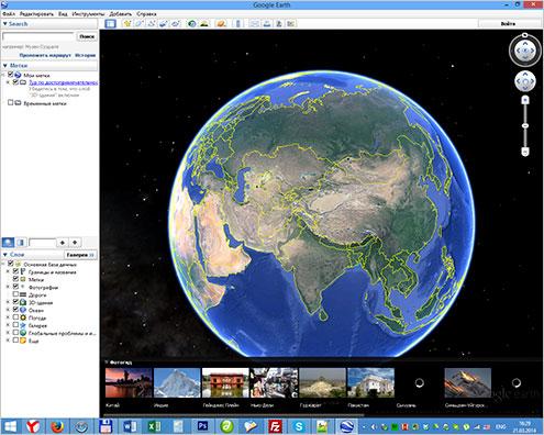 гугл земля смотреть