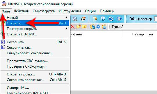 открыть образ windows в ultraiso