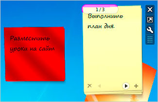 записки windows 7