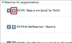 Программу песни из vkontakte
