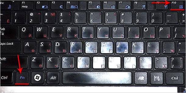 Как отключить функциональные клавиши