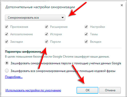 Синхронизация Закладок Firefox Google Android