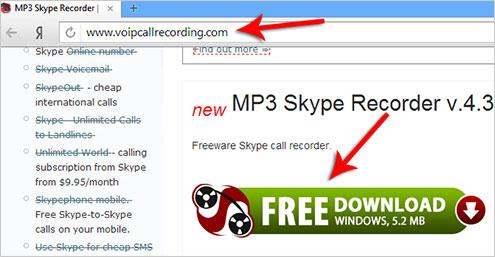 скачать программу для записи для скайпа - фото 11
